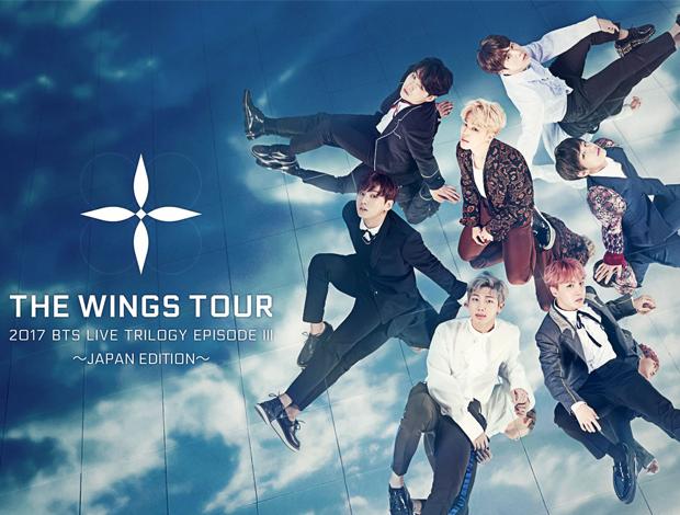 防弾少年団 2017 BTS LIVE TRILOGY EPISODE Ⅲ THE WINGS TOUR ~Japan Edition~