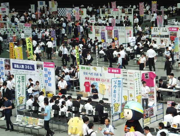 平成29年度埼玉県内市町村職員採用合同説明会