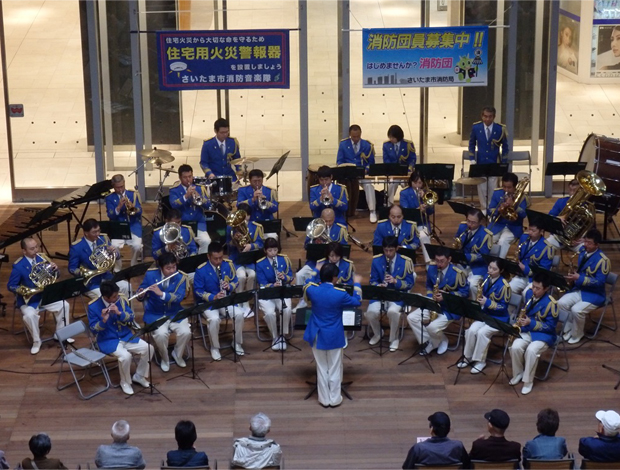 【雨天の為中止となりました】さいたま市消防音楽隊 ミニコンサート