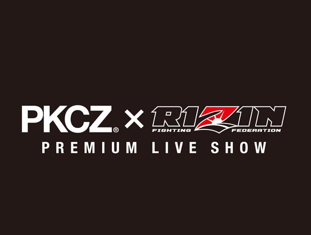 PKCZ®×RIZIN PREMIUM LIVE SHOW