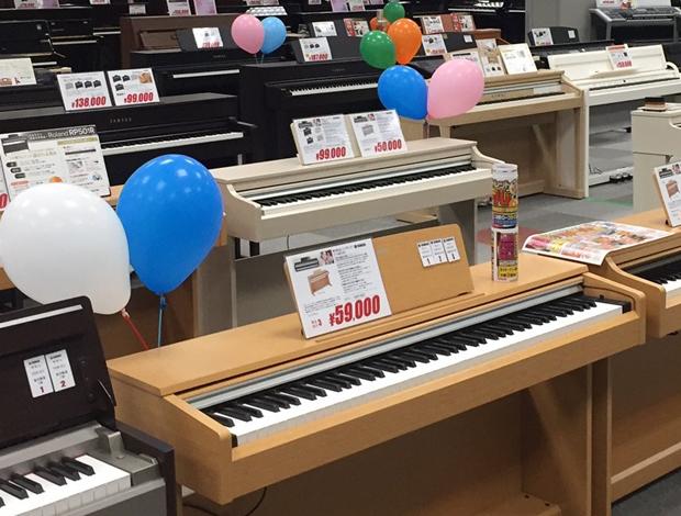 ピアノX'masアウトレットバザールinさいたま
