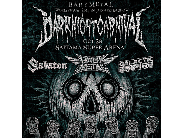 "BABYMETAL WORLD TOUR 2018 in JAPAN EXTRA SHOW ""DARK NIGHT CARNIVAL"""
