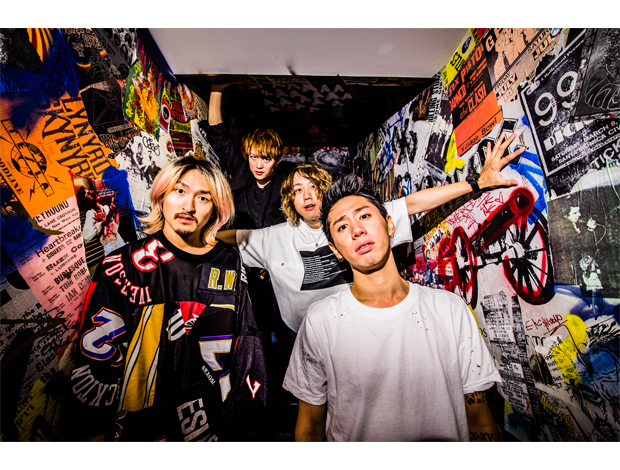 ONE OK ROCK with Orchestra Japan Tour 2018