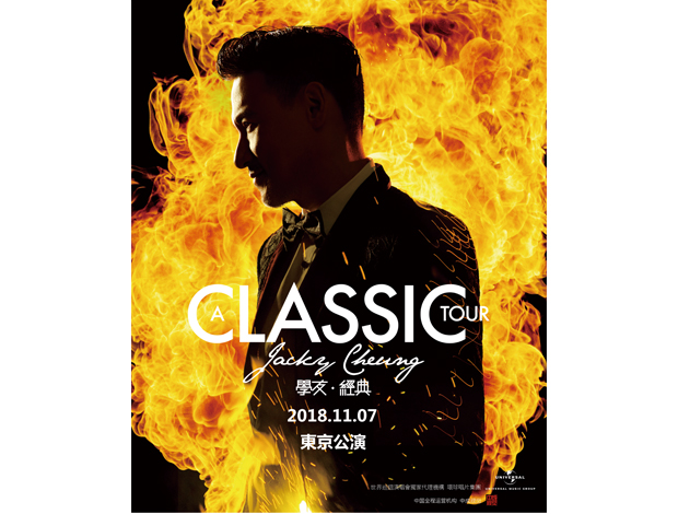 Jacky Cheung A Classic Tour