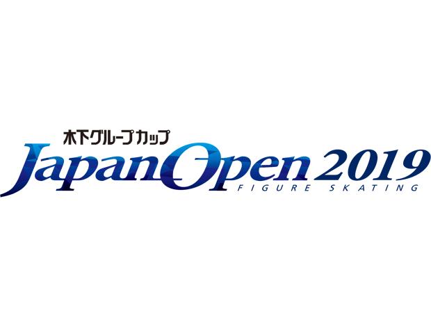 木下グループカップ フィギュアスケート ジャパンオープン2019