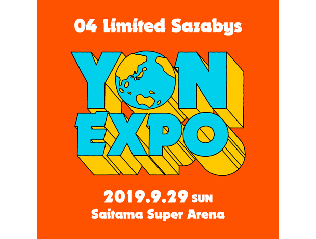 04 Limited Sazabys YON EXPO