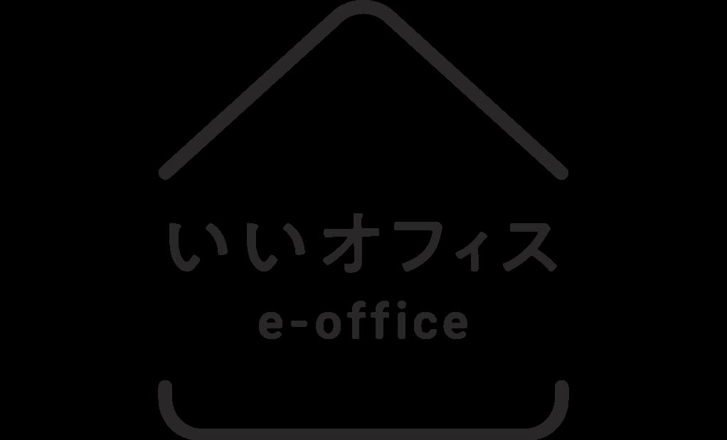 いいオフィスさいたま新都心byさいたまスーパーアリーナTOIRO(シェアオフィス・コワーキングスペース)
