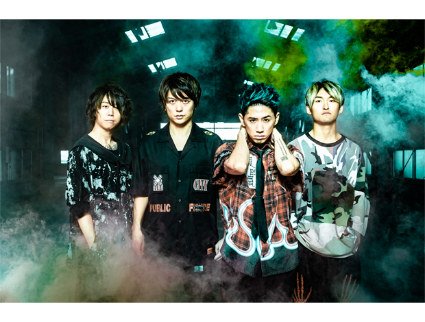 """ONE OK ROCK 2019-2020 """"Eye of the Storm"""" JAPAN TOUR"""