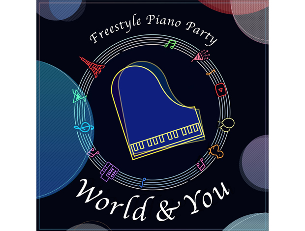 Freestyle Piano Party「World & You」 (無観客配信ライブ)