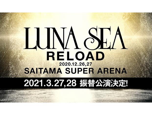 LUNA SEA -RELOAD-