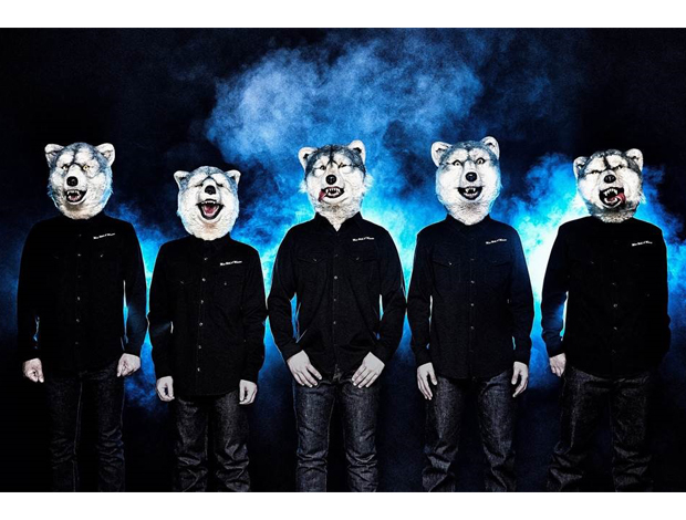 MAN WITH A MISSION presents「Dog Days Tour 2017」