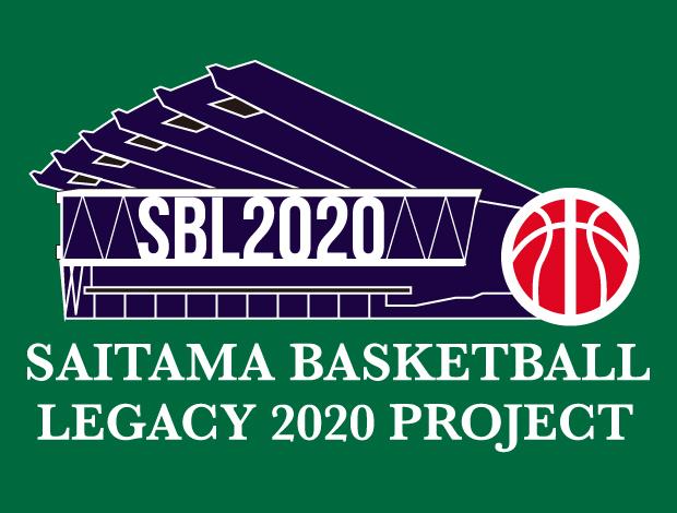 さいたまバスケットボールレガシー2020プロジェクト<br>SBL2020 3on3 発足記念大会