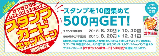 stamp664